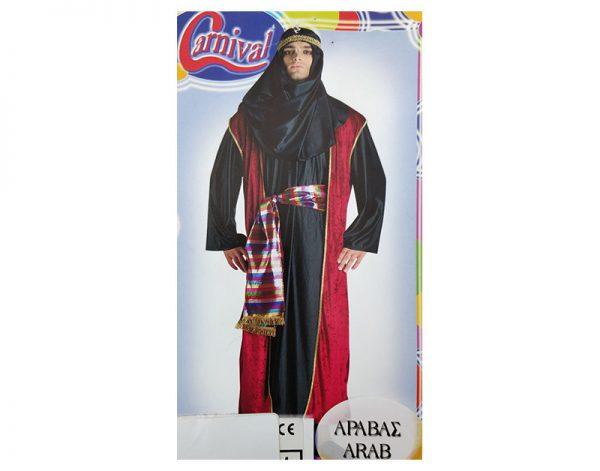 Fato de Árabe