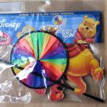 Pooh (2)