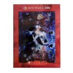 Puzzle-1000-Pcs-Sokolova-Mermaid-EDUCA-29312